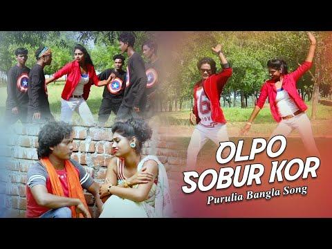Olpo Sobur Kor   Prem Kumar & Manika Khetrapal   New Purulia Bangla/Bengali Video Song 2019
