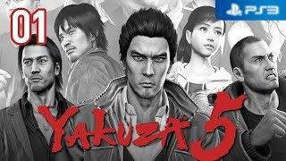 Yakuza 5 【PS3】 #01 │ Part 1: Kazuma Kiryu │ Chapter 1: The Wanderer
