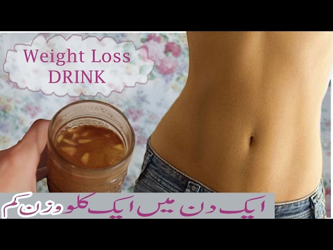 weight Loss||How to Lose Weight Naturally Without Exercise||Homemade Drinks to Lose Weight Fast