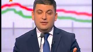 Олег Соскін & Володимир Гройсман