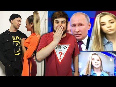 Оля Бузова ХОЧЕТ Егора Крида? Катя Адушкина ПОГОВОРИЛА с ПРЕЗИДЕНТОМ