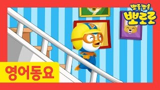 Pororo Music Video #02 I Can Do It Pororo