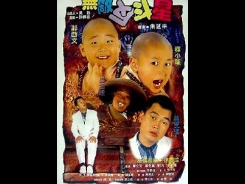 Shalion Popeye 3 Super Mischieves Chinese Version English Subbed Original.