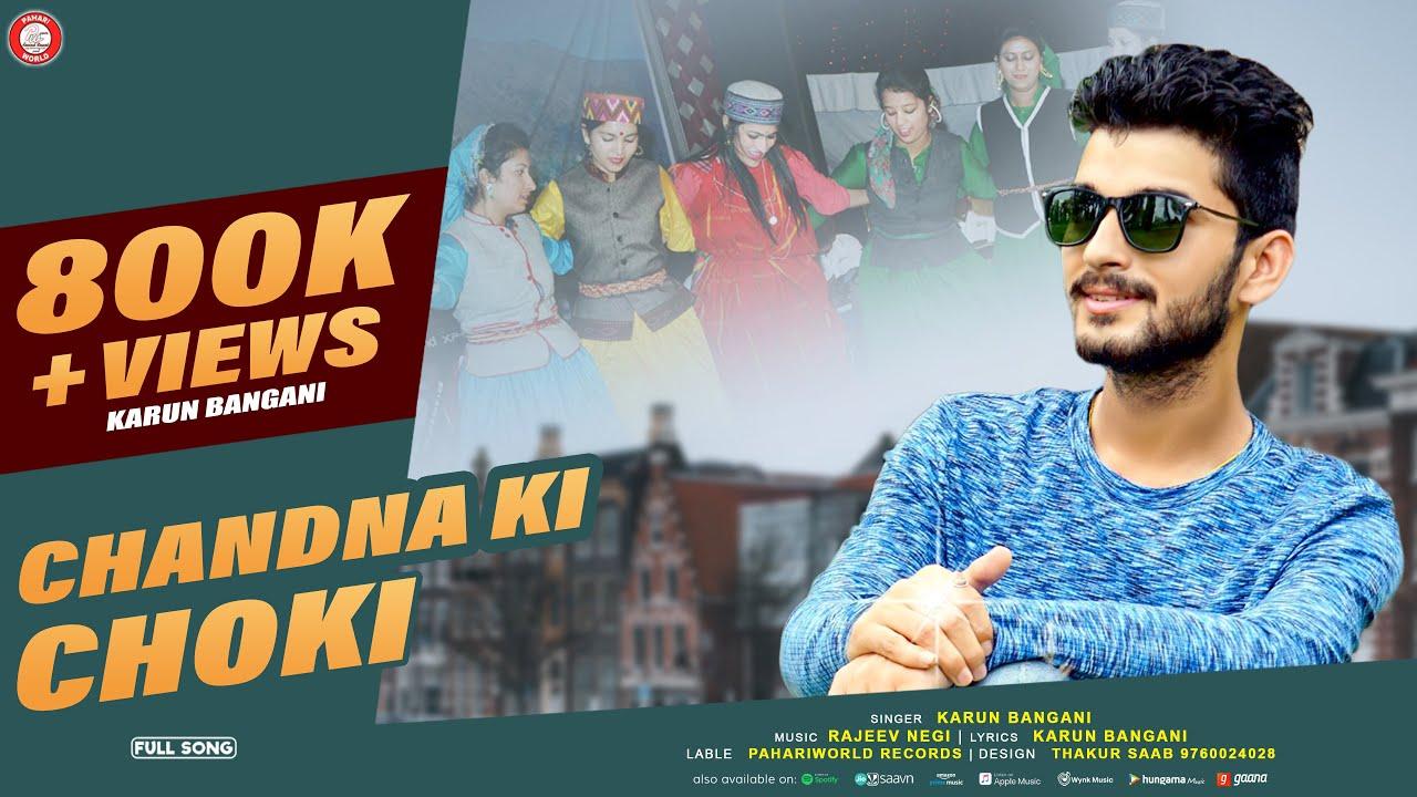 Download Chandna Ki Choki Bhai Muma | Karun Bangani | Latest New Himachali Video Songs 2021 | Rajeev Negi