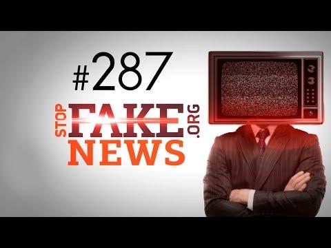 StopFake.org: Обстрел Мариуполя – молчание волков и слепая вера - SFN #287
