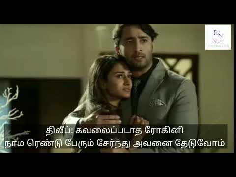 Download Ini Ellam Vasanthame season 3 promo tamil subtitles #rohinidileep