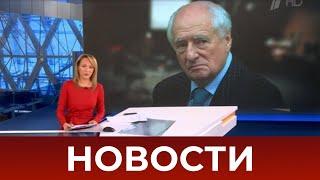 Фото Выпуск новостей в 15:00 от 19.10.2020