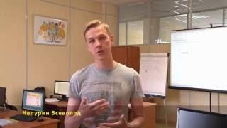 Курсы программирования 1С Екатеринбург – отзыв от Всеволода Чепурина