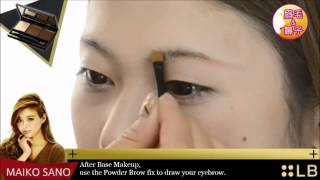 10 LB Powder Brow Fix Thumbnail
