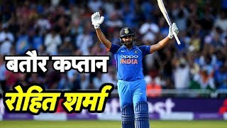 Rohit Sharma Eyeing Another Big Series Win As India Captain | Sports Tak