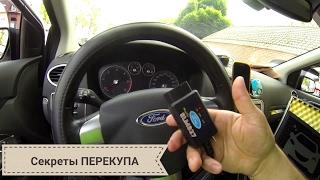 видео Установка подогрева сидений на Ford Fusion своими руками