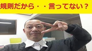 東大阪介護の事ならケアーズサポート(株) 人事&現場お助けなんでも係の...