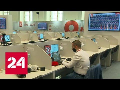 На Параде в Москве будут работать сотни журналистов из десятков стран - Россия 24
