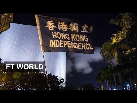 Hong Kong Split Over Tiananmen memorial | FT World
