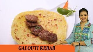 Galouti Kebab - Mrs Vahchef
