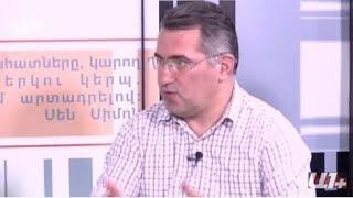 Արմեն Մարտիրոսյան. «Այս ուժին նաեւ մենք ենք բերել իշխանության»