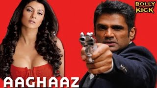 Aaghaaz | Hindi Movies Full Movie | Sunil Shetty | Sushmita Sen | Anupam Kher
