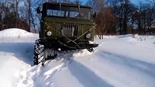 Газ 66 на 55х.Метр снега не помеха