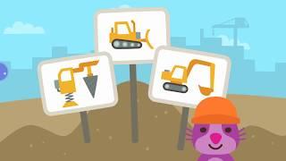 Маленькие строители !!! Играем вместе в детские игры !!!