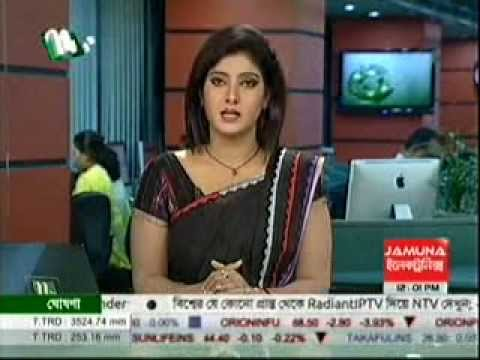 NTV: Latest Bangla News, Infotainment, Online & Live Tv
