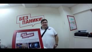 Видео со съемок: Хранилище
