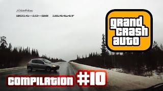 видео: Лучшая Подборка Аварий и ДТП || #10 || Car Crash Compilation 2016 || 18+