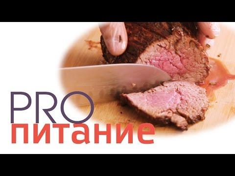 Ростбиф из говядины в мультиварке рецепт с фото