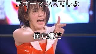 宮脇咲良、渾身の『不協和音』がコレ.