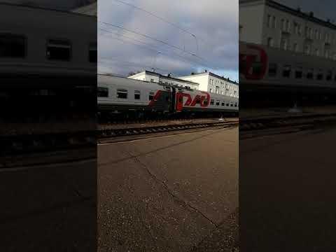 Отправление поезда Москва - Абакан 068 со станции Киров( Горьковской железной дороги)