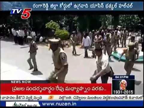Terrorist Yasin Bhatkal Thrown Letter in Ranga Reddy Court : TV5 News