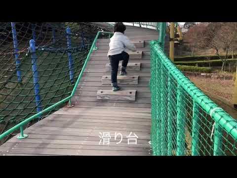 広島県 みよし県立公園のご紹介~Miyoshi Park in Hiroshima Japan