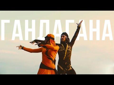 Алла Бойченко и Рами Дарока - Гандагана | KAVKAZ MUSIC
