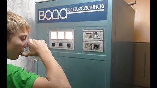 Автомат газировки АТ 101 - Реставрация стаканомойки