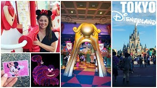 Disneyland TOKYO Vlog! 2017 | Part 2