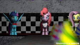 """(ENG)[SFM/PONY/FNAF ] My little pony- """"Just Gold"""" - Five Nights at Freddy's song by MandoPony"""