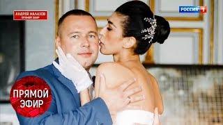 Экс-супруг выставил новому мужу счёт в 2 миллиона рублей. Андрей Малахов. Прямой эфир 19.11.19