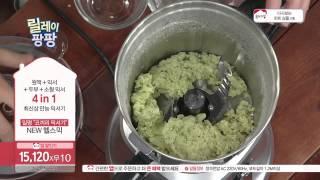 [홈앤쇼핑] ★ 헬스믹 3 ★  4In 1 기능 ( 믹…