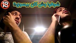 مقلب اهانة الام !! من قوة الاهانة قام يبكي وشوفوا وش سوا بعدها