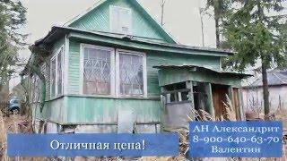 видео Сколько стоят земельные участки в Мурманской области