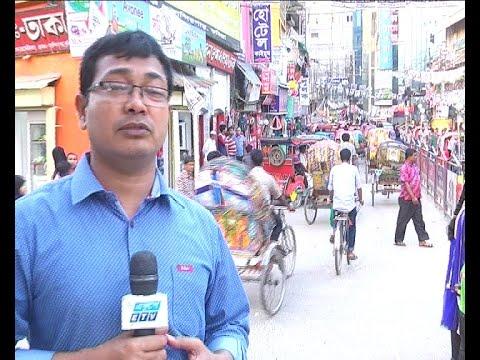 Suffering Road Block Comilla City Corporation  News Ekushey Television Ltd By Akhil Poddar