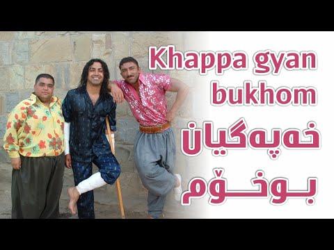 Aras - Khappa gyan bukhom (OFFICIAL VIDEO)