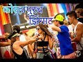 KOLHAPURACH ZINGAT DJ DEVENSH And DJ SAURABH REMIX - (RemixMarathi.com) Mp3