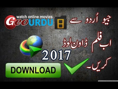 Solved How to Download Movies from Geo UrduGeo Movies Website with IDM in Hindi 2