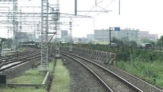 ◆7両編成 普通 京阪 樟葉駅 「京阪のる人、おけいはん。」◆