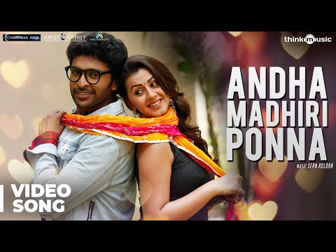 Mix - Neruppuda Songs | Andha Madhiri Ponna Video Song | Vikram Prabhu, Nikki Galrani | Sean Roldan