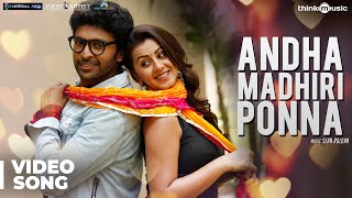 Antha Mathiri Ponna Video Song HD Neruppuda | Vikram Prabhu, Nikki Galrani | Sean Roldan
