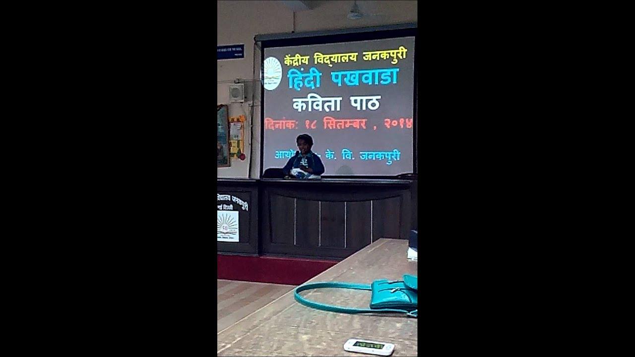 hindi essay in hindi language JFC CZ as