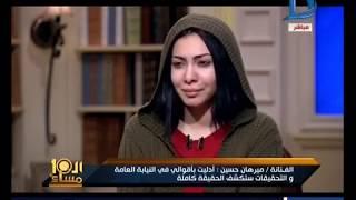 """بعد الحكم عليها بـ """"سنتين"""" .. شاهد لحظة خروج """"ميريهان حسين"""" من السجن إلي """"و"""
