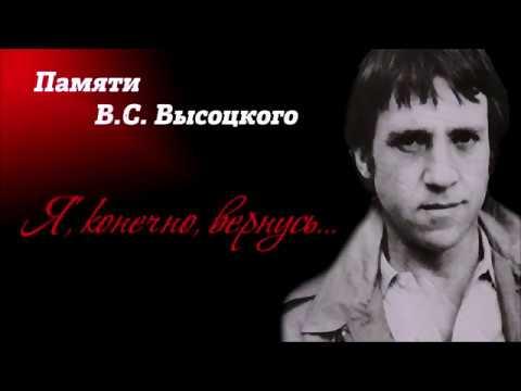 Изображение предпросмотра прочтения – РафикМинибаев читает произведение «День деньской я с тобой за тобой» В.С.Высоцкого