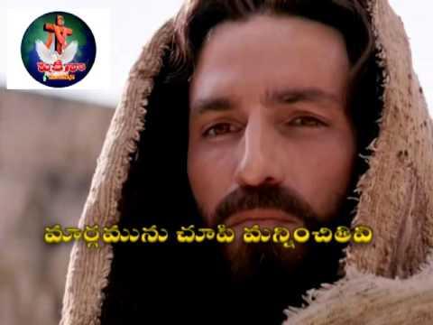 Madhuramainadhi Na Yesu Prema Official Song, Shekinah Minitries, Guntur.